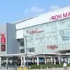 """""""Chơi hết mình"""" với những trải nghiệm thú vị ở Aeon Mall Long Biên"""