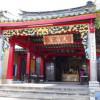 Hội quán Dương Thương nét đẹp văn hóa người Hoa nơi Hội An cổ kính