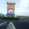 Ghé thăm cửa khẩu Xa Mát – Một trong bốn cửa khẩu của Tây Ninh