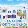 Santorini Park Thái Lan – Thiên đường Hy Lạp mộng mơ thu nhỏ