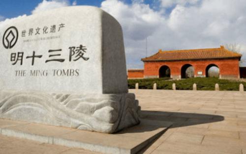 Ghé Thập Tam Lăng Trung Quốc khám phá bí mật thâm cung