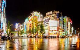 Khám phá khu phố điện tử Akihabara ở Nhật Bản lớn nhất thế giới