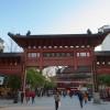 Nam Kinh một trong những cố đô lớn của Trung Quốc