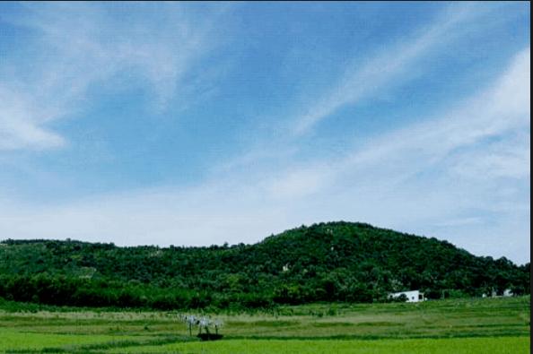 Núi Nứa