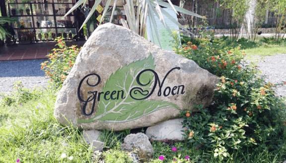 Nông Trang Xanh - Green Noen (Ảnh: Sưu tầm)
